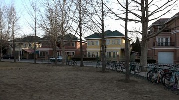 Beijing Neighbourhoods
