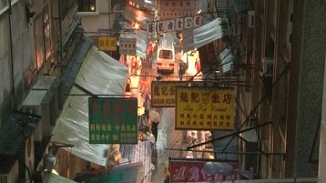 Hong Kong Neighbourhoods